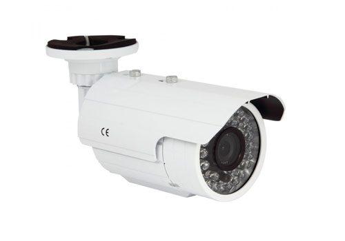 Güvenlik Kamera Satışı