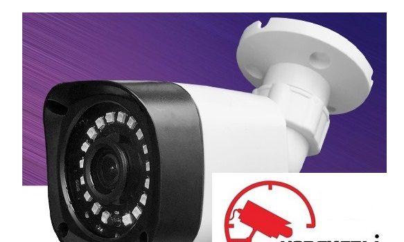 Güvenlik Kamera Kullanımı